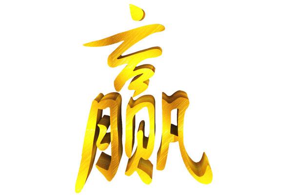 拓展训练队名和拓展团队口号 好听的拓展训练队名口号 广州拓展训练